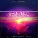 Greekboy DDR003 Paradise Promo Mix