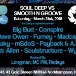 Soul Deep Vs Smooth N Groove